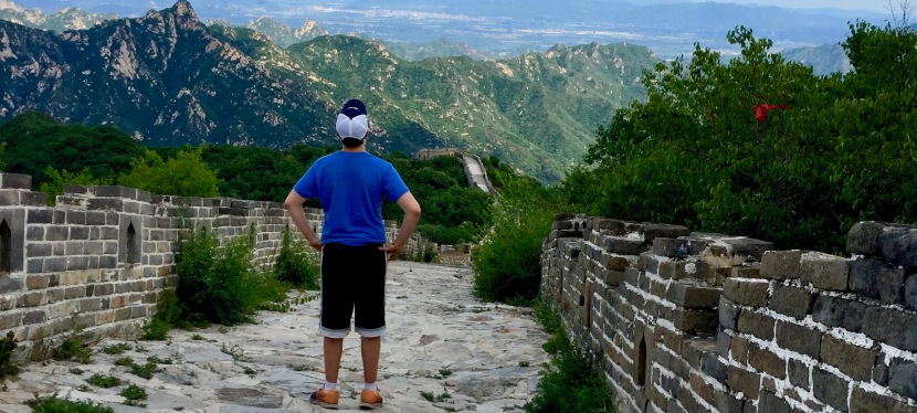 How to Be a Loner on The GreatWall